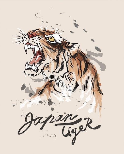 Ilustração de respingo de pincel de tigre de japão Vetor Premium