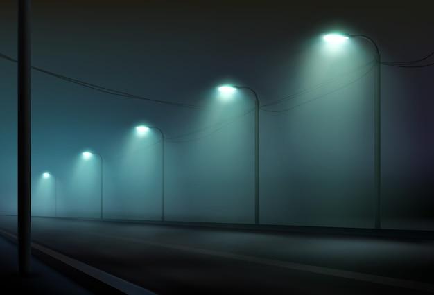 Ilustração de uma estrada vazia iluminada por lanternas no meio do nevoeiro à noite. iluminação pública em cores frias Vetor Premium