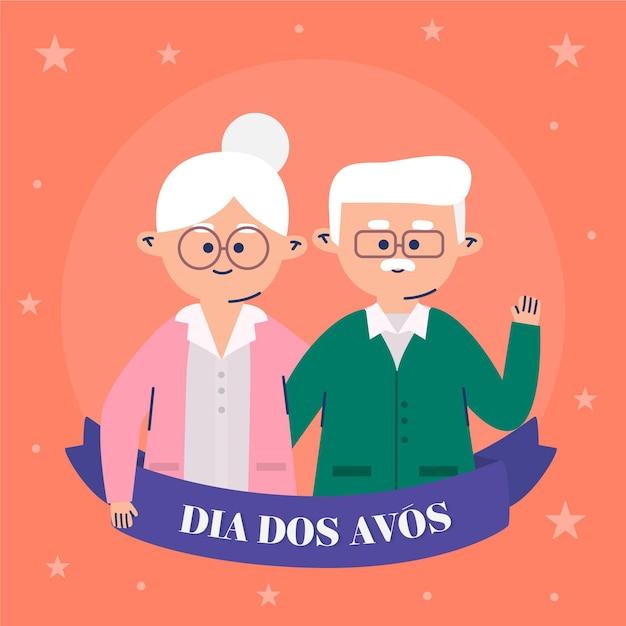 Ilustração design plano dia dos avós Vetor grátis