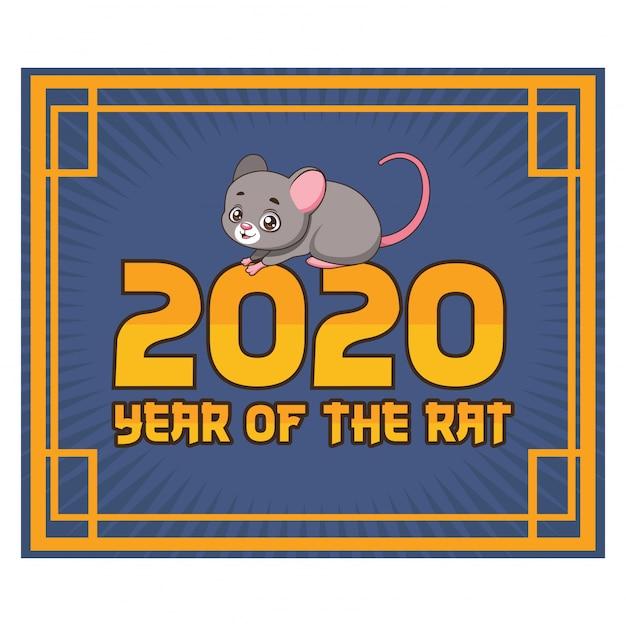 Ilustração do ano novo chinês de 2020 com um rato bonitinho Vetor Premium
