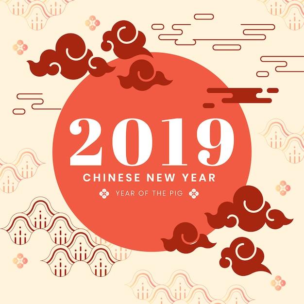Ilustração do ano novo chinês Vetor grátis