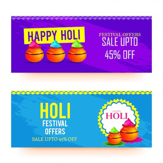 Ilustração do cartaz de feliz holi Vetor Premium