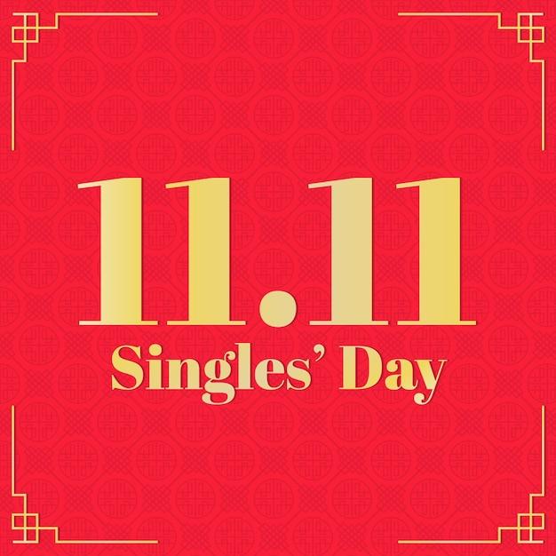Ilustração do dia dos solteiros em vermelho e dourado Vetor grátis