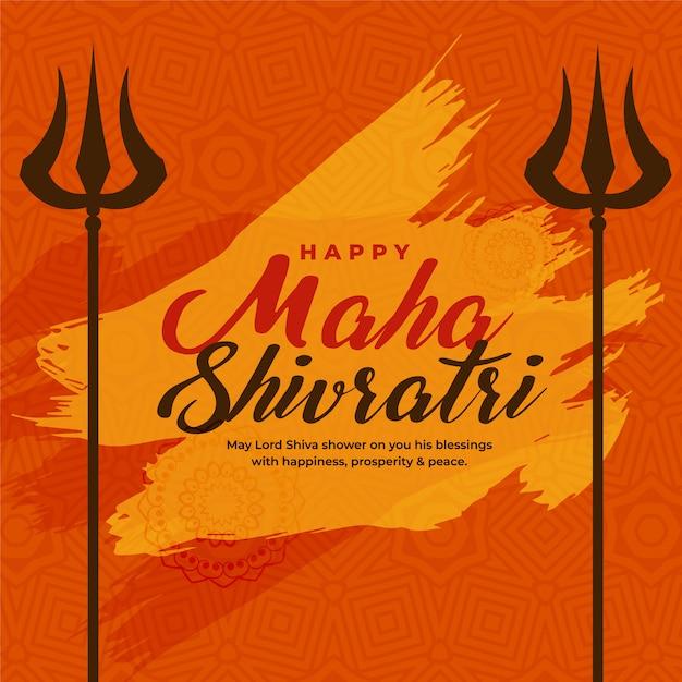 Ilustração do festival de maha shivratri com trishul Vetor grátis