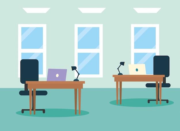 Ilustração do local de trabalho de escritório Vetor grátis