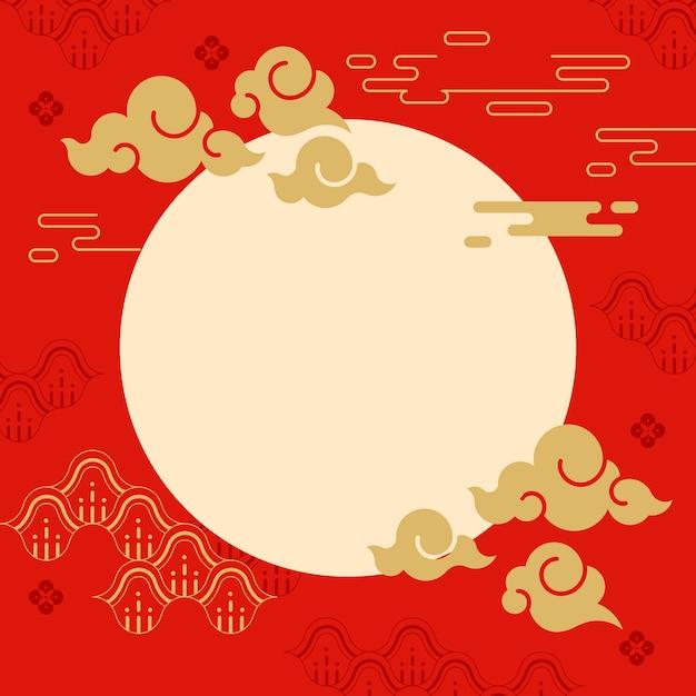 Ilustração do maquete do ano novo chinês Vetor grátis