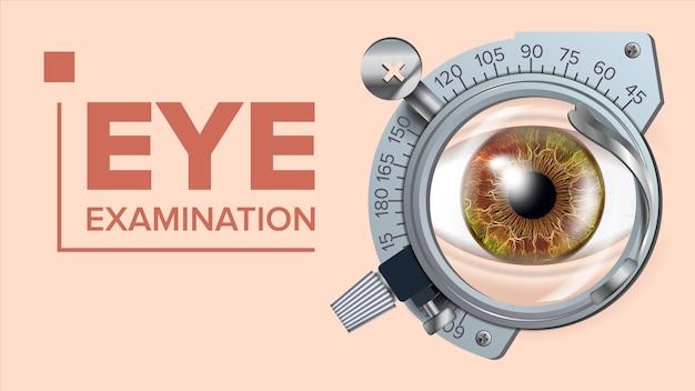 Ilustração do teste do olho Vetor Premium