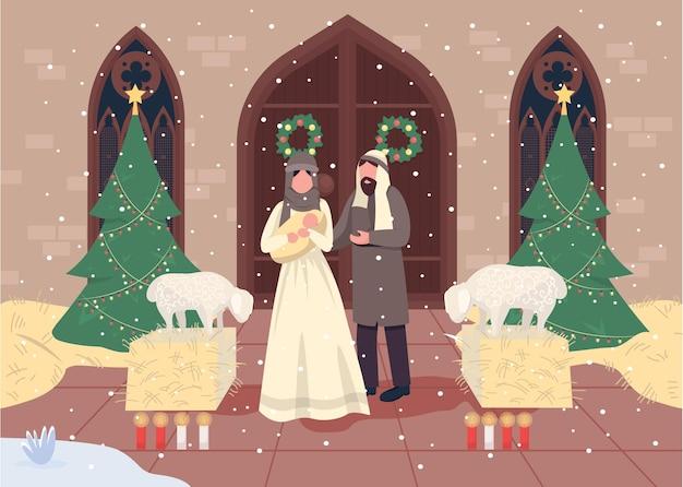 Ilustração em cores planas dos presépios de natal Vetor Premium