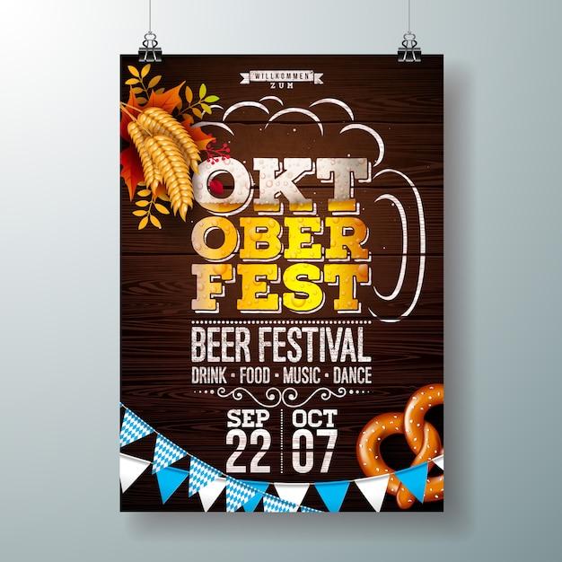 Ilustração em vetor cartaz festa oktoberfest Vetor Premium