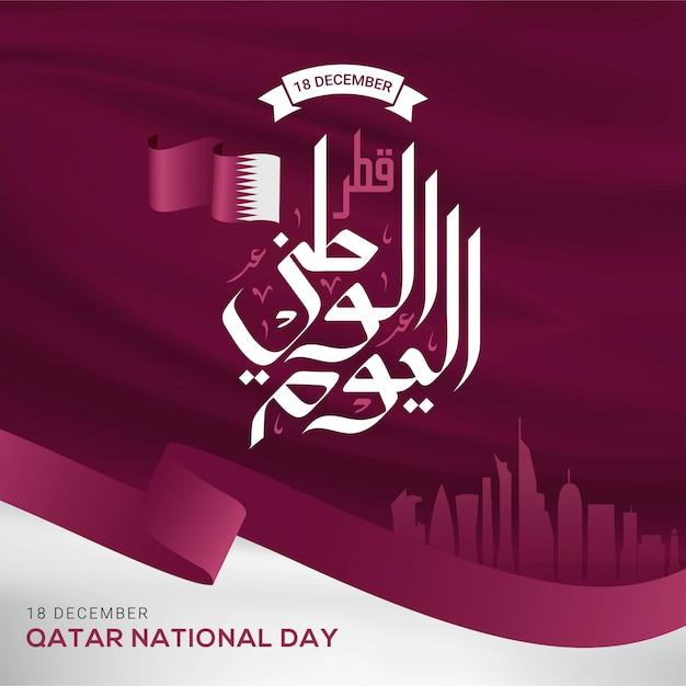 Ilustração em vetor celebração dia nacional do qatar Vetor Premium