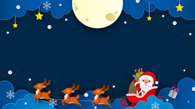 Ilustração em vetor fundo noite de natal Vetor Premium