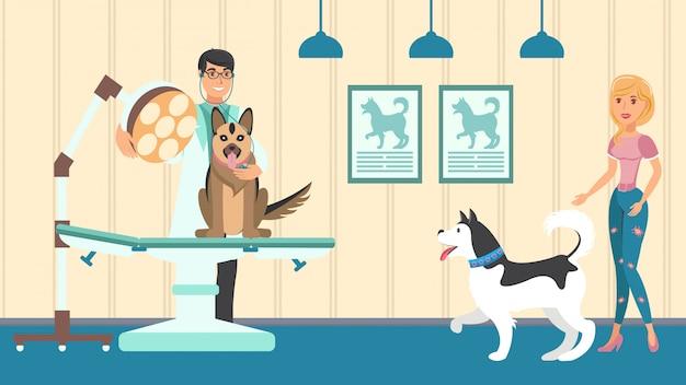 Ilustração em vetor veterinária nomeação plana Vetor Premium