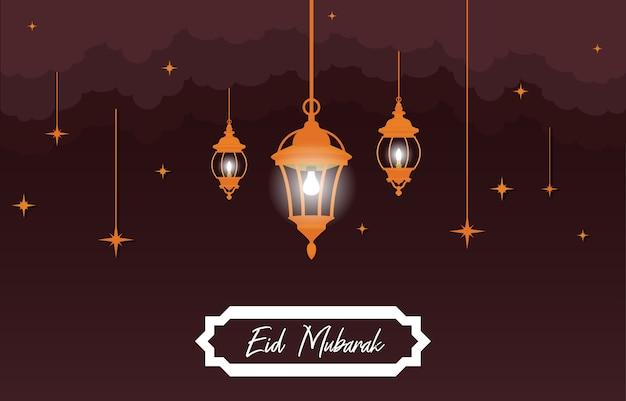 Ilustração islâmica de feliz eid mubarak com decoração de nuvem de estrelas de lanterna Vetor Premium