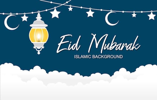 Ilustração islâmica de feliz eid mubarak lanterna lua estrela nuvem decoração Vetor Premium