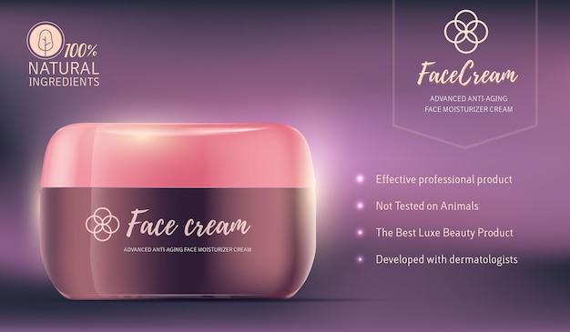 Ilustração realista de um belo frasco de creme facial brilhante Vetor Premium