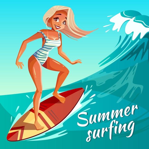 Ilustração surfando do verão do surfista da menina ou da jovem mulher na placa na onda de oceano. Vetor grátis