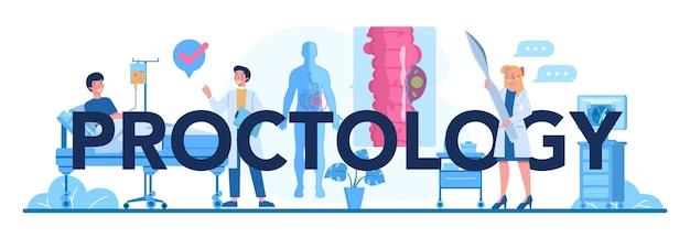 Ilustração tipográfica de cabeçalho de proctologia em estilo cartoon Vetor Premium