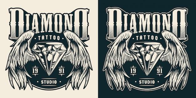 Impressão de estúdio de tatuagem Vetor grátis