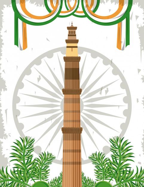 Índia qutub minar torre monumento edifício Vetor grátis
