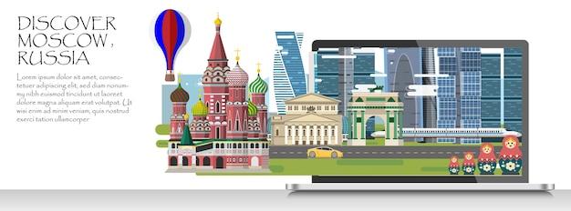 Infográfico de viagens. infográfico de moscou; bem-vindo à russia. Vetor Premium
