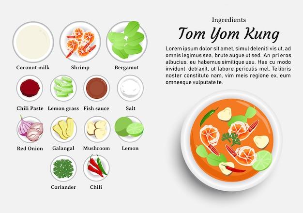 Ingredientes de tom yum kung Vetor Premium