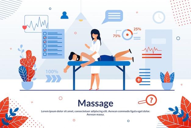Inseto brilhante inscrição massagem cartoon plana. Vetor Premium
