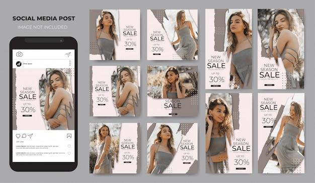 Instagram definir moderna cor pastel venda de moda mídia social post feed Vetor Premium