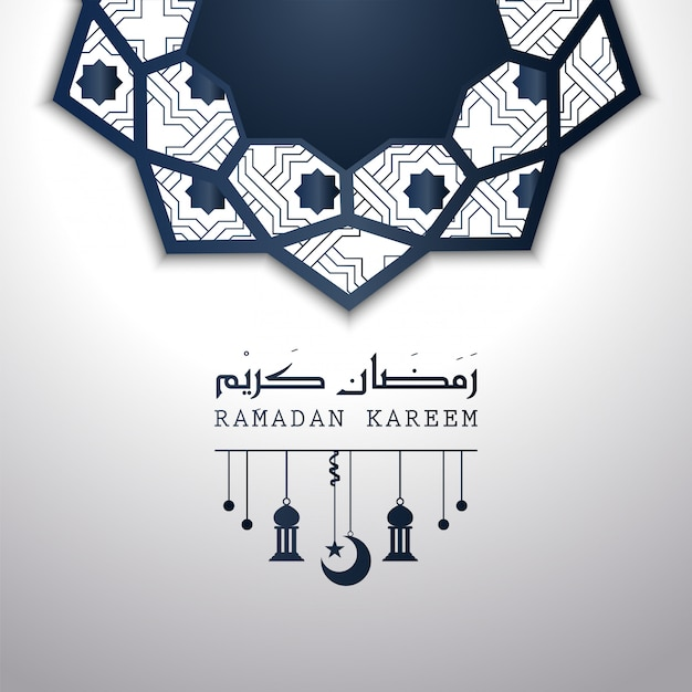 Islamic ramadan kareem design abstrato mandala ilustração Vetor Premium