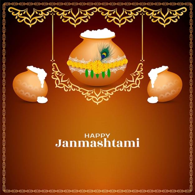 Janmashtami festival indiano feliz fundo bonito Vetor grátis
