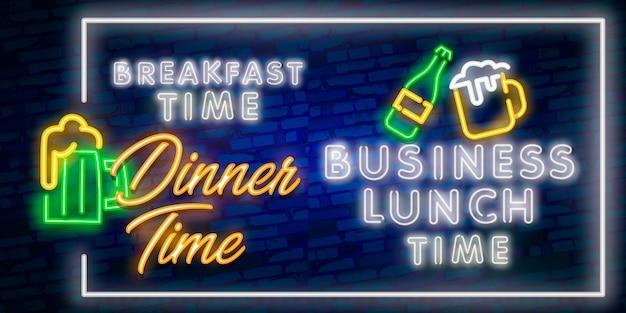 Jantar logo néon, emblema. Vetor Premium