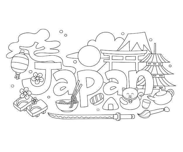 Japão doodle ilustração Vetor Premium