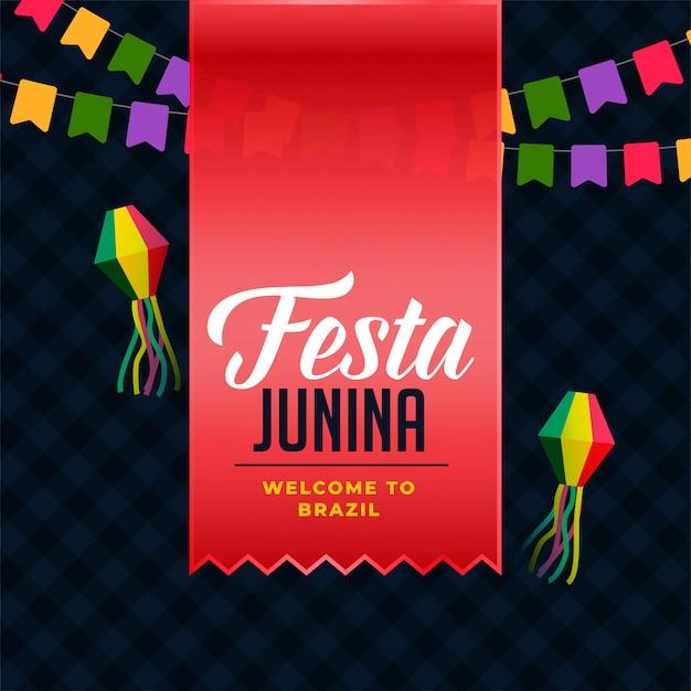 Junina de festa latino-americana Vetor grátis