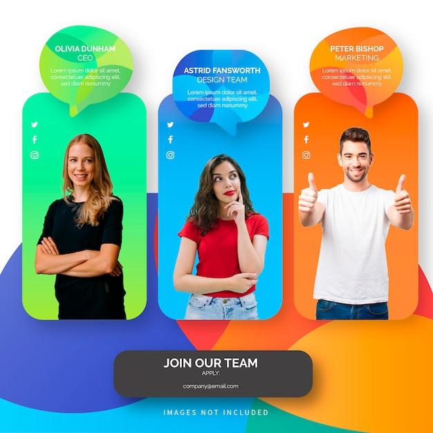 Junte-se a nosso modelo de equipe com formas coloridas Vetor grátis