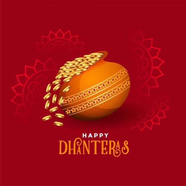 Kalash com moedas douradas feliz dhanteras festival cartão Vetor grátis