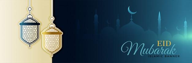 Lâmpadas de festival linda eid pendurado banner design Vetor grátis
