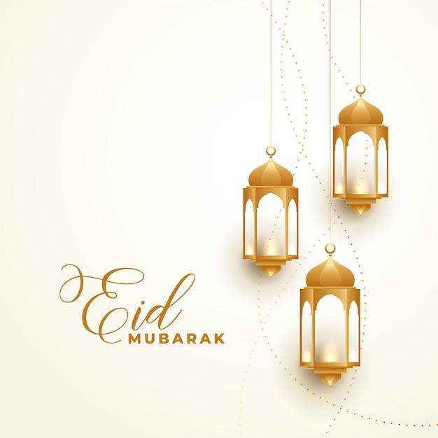 Lâmpadas douradas felizes do festival do eid Vetor grátis