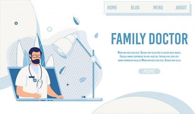 Landing page offer serviço médico de família online Vetor Premium