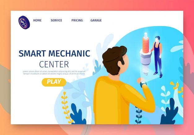 Landing page para o moderno e inteligente centro mecânico Vetor Premium