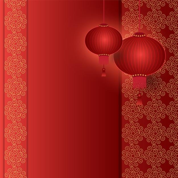Lanterna chinesa pendurada com padrão Vetor Premium