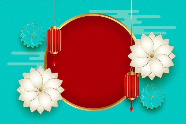 Lanternas chinesas tradicionais com flores em fundo azul Vetor grátis