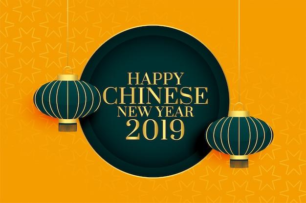 Lanternas de suspensão para feliz ano novo chinês 2019 Vetor grátis