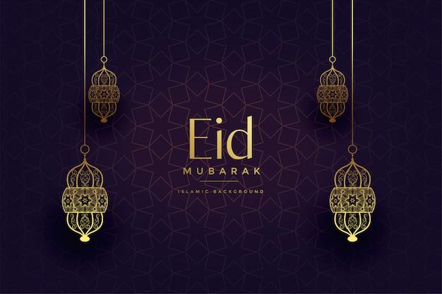 Lanternas islâmicas douradas atraentes eid festival background Vetor grátis
