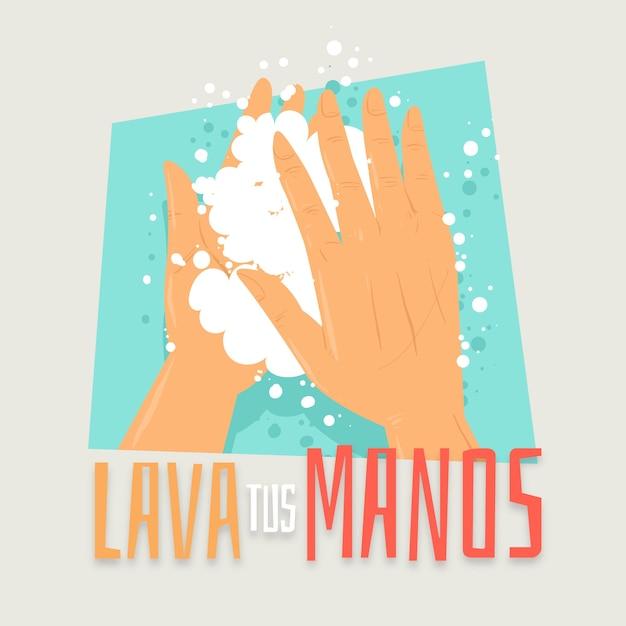 Lave a ilustração das mãos em espanhol Vetor grátis