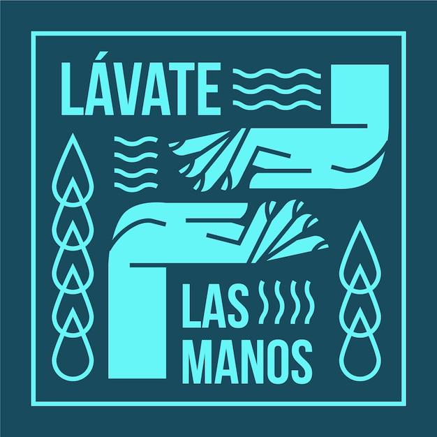 Lave as mãos em espanhol Vetor grátis