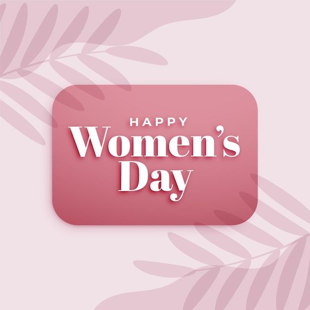 Layout de cartão de comemoração do feliz dia da mulher Vetor grátis