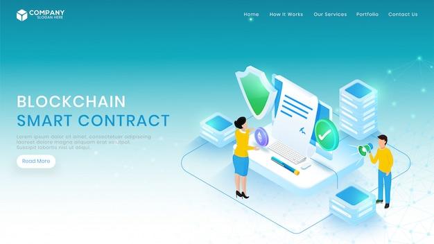 Layout de site ou página da web do contrato comercial seguro coberto. Vetor Premium