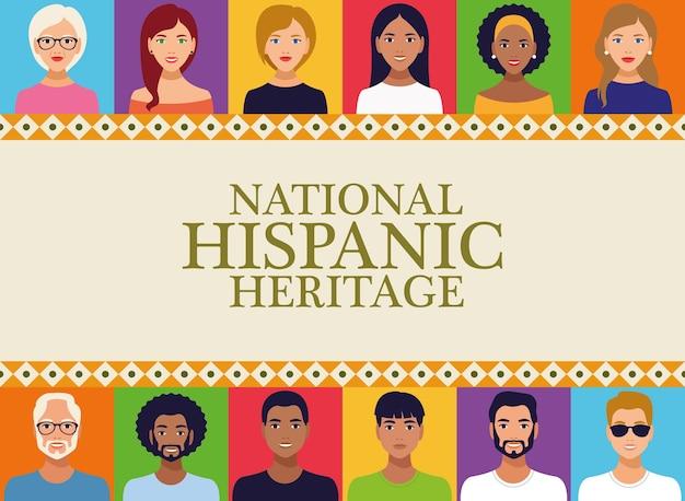 Letras de celebração do patrimônio hispânico nacional com pessoas em moldura quadrada. Vetor Premium