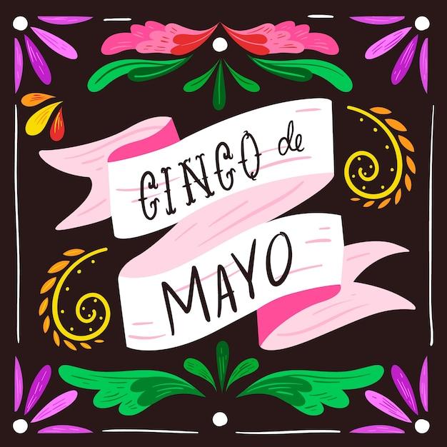 Letras de cinco de maio com ornamentos florais Vetor grátis