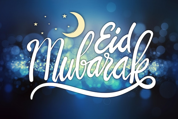 Letras de eid mubarak com foto Vetor grátis