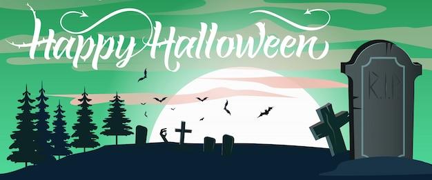 Letras de feliz dia das bruxas com lua, lápide e cruz Vetor grátis